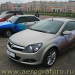 aerograf2008 015 aerografpro.ru  150x150 - Airbrush Art Gallery - Inspired by Aerograf 2008