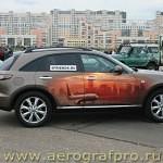 aerograf2008 021 aerografpro.ru  150x150 - Airbrush Art Gallery - Inspired by Aerograf 2008