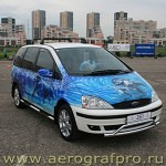 aerograf2008 023 aerografpro.ru  150x150 - Airbrush Art Gallery - Inspired by Aerograf 2008
