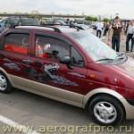 aerograf2008 031 aerografpro.ru  150x150 - Airbrush Art Gallery - Inspired by Aerograf 2008