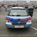aerograf2008 042 aerografpro.ru  150x150 - Airbrush Art Gallery - Inspired by Aerograf 2008