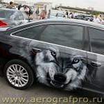 aerograf2008 052 aerografpro.ru  150x150 - Airbrush Art Gallery - Inspired by Aerograf 2008