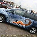 aerograf2008 053 aerografpro.ru  150x150 - Airbrush Art Gallery - Inspired by Aerograf 2008