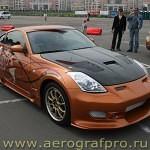 aerograf2008 058 aerografpro.ru  150x150 - Airbrush Art Gallery - Inspired by Aerograf 2008