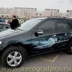 aerograf2008 059 aerografpro.ru  150x150 - Airbrush Art Gallery - Inspired by Aerograf 2008