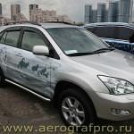 aerograf2008 060 aerografpro.ru  150x150 - Airbrush Art Gallery - Inspired by Aerograf 2008