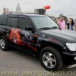 aerograf2008 070 aerografpro.ru  150x150 - Airbrush Art Gallery - Inspired by Aerograf 2008