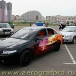 aerograf2008 071 aerografpro.ru  150x150 - Airbrush Art Gallery - Inspired by Aerograf 2008