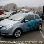 aerograf2008 078 aerografpro.ru  150x150 - Airbrush Art Gallery - Inspired by Aerograf 2008