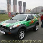 aerograf2008 079 aerografpro.ru  150x150 - Airbrush Art Gallery - Inspired by Aerograf 2008