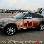 aerograf2008 081 aerografpro.ru  150x150 - Airbrush Art Gallery - Inspired by Aerograf 2008