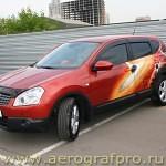 aerograf2008 086 aerografpro.ru  150x150 - Airbrush Art Gallery - Inspired by Aerograf 2008