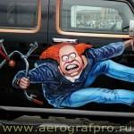 aerograf2008 091 aerografpro.ru  150x150 - Airbrush Art Gallery - Inspired by Aerograf 2008