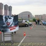 aerograf2008 106 aerografpro.ru  150x150 - Airbrush Art Gallery - Inspired by Aerograf 2008