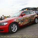 aerograf2008 111 aerografpro.ru  150x150 - Airbrush Art Gallery - Inspired by Aerograf 2008