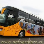 aerograf2008 114 aerografpro.ru  150x150 - Airbrush Art Gallery - Inspired by Aerograf 2008