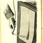1884 Walkup Airbrush Bklt3 08 150x150 - First Airbrush Book, Brochures and Magazines