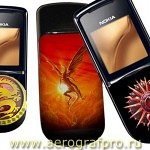 teleaero aerografpro.ru 058 150x150 - Airbrushed Phones - Big Gallery!