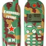 teleaero aerografpro.ru 077 150x150 - Airbrushed Phones - Big Gallery!
