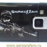 teleaero aerografpro.ru 081 150x150 - Airbrushed Phones - Big Gallery!
