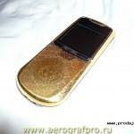 teleaero aerografpro.ru 099 150x150 - Airbrushed Phones - Big Gallery!