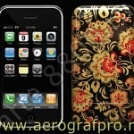 teleaero aerografpro.ru 106 150x150 - Airbrushed Phones - Big Gallery!