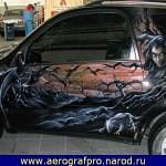 Airbrush Gallery  020 150x150 - Airbrush Gallery '286img'