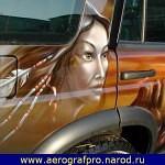 Airbrush Gallery  028 150x150 - Airbrush Gallery '286img'