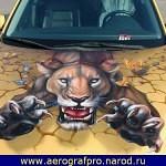 Airbrush Gallery  037 150x150 - Airbrush Gallery '286img'
