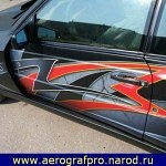 Airbrush Gallery  040 150x150 - Airbrush Gallery '286img'