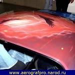 Airbrush Gallery  056 150x150 - Airbrush Gallery '286img'