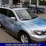 Airbrush Gallery  057 150x150 - Airbrush Gallery '286img'