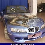 Airbrush Gallery  072 150x150 - Airbrush Gallery '286img'