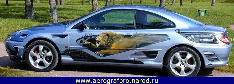 Airbrush Gallery  075 - Airbrush Gallery '286img'