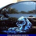 Airbrush Gallery  137 150x150 - Airbrush Gallery '286img'