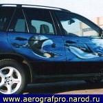 Airbrush Gallery  180 150x150 - Airbrush Gallery '286img'