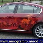 Airbrush Gallery  186 150x150 - Airbrush Gallery '286img'
