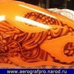Airbrush Gallery  210 150x150 - Airbrush Gallery '286img'