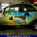 Airbrush Gallery  236 150x150 - Airbrush Gallery '286img'