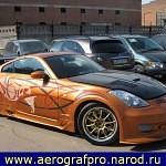 Airbrush Gallery  243 150x150 - Airbrush Gallery '286img'