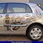 Airbrush Gallery  275 150x150 - Airbrush Gallery '286img'