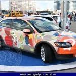 Airbrush Gallery  279 150x150 - Airbrush Gallery '286img'