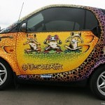 airbrush gallery car 8 150x150 - Airbrushed Cars Gallery - Russia Again