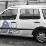 07 150x150 - Car Airbrush in Photoshop