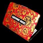airbrush on laptop 85 150x150 - Airbrush Laptop Cover