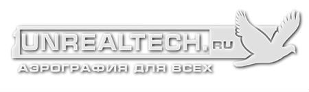 unrealtech - My complete toolbox of Airbrush and Blog Tools